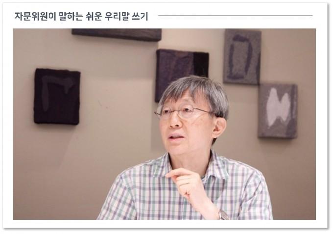 최무영 서울대 물리천문학부 교수