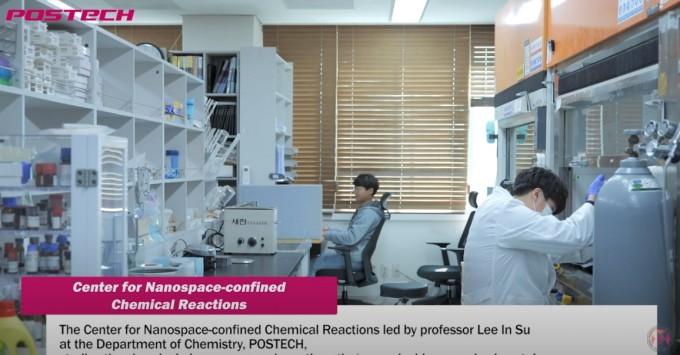 이인수 교수가 이끄는 나노스케일 공간한정 화학반응 연구단은 나노 크기의 용기에서 나타나는 화학적 현상과 화학반응을 연구한다.