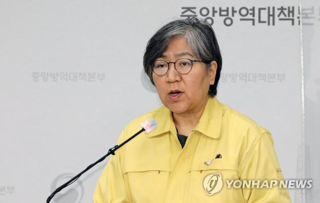 정은경 중앙방역대책본부장. 연합뉴스 제공