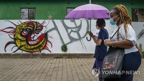 남아프리카공화국의 도시 요하네스버그 거리에서 시민이 마스크를 쓴 채 걷고 있다. 연합뉴스 제공