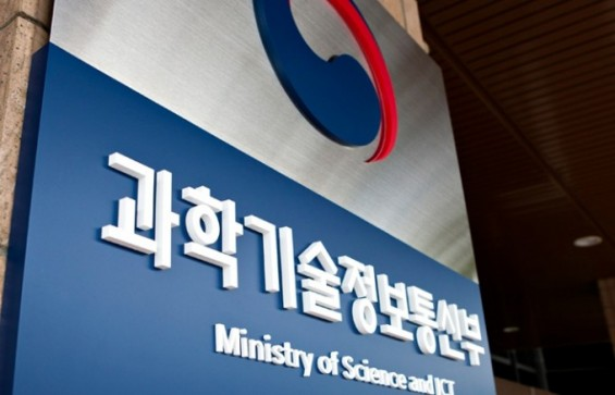 [과학게시판] 과기정통부, ICT 미래시장최적화협업기술개발 사업 추진