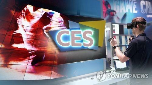 사상 첫 온라인 CES 닷새 앞…삼성·LG 필두 한국 기업들 출사표