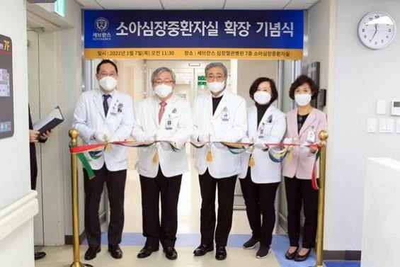 [의학게시판]연세대 세브란스병원, 소아심장중환자실 확장 外