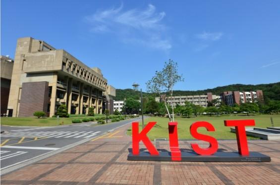 KIST, 창업유도 R&D로 바이오기업 3곳 설립...33억원 투자 유치