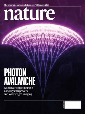 [한 토막 과학상식]화학연 연구팀 세계 최초 발견한 '나노입자 광사태 현상' 무엇인가