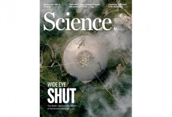 [표지로 읽는 과학] 역사 속으로 사라진 '아레시보 전파망원경'