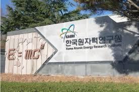 [인사] 한국원자력연구원