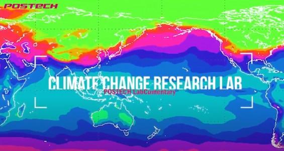 [랩큐멘터리] 지구온난화 증거 찾는 기후변화 추적자