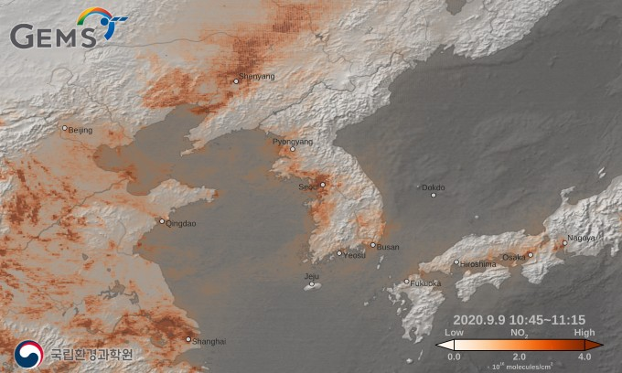 2020년 9월 천리안2B호가 촬영한 한반도 주변 이산화질소 농도. 국립환경과학원 제공.