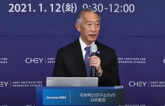 제롬 김 IVI 사무총장이 발표하고 있다. 최종현학술원 온라인사이트 영상캡쳐