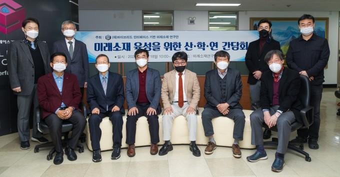 """日 수출규제 1년 6개월...""""韓 소재 강국 기회 삼아야"""""""