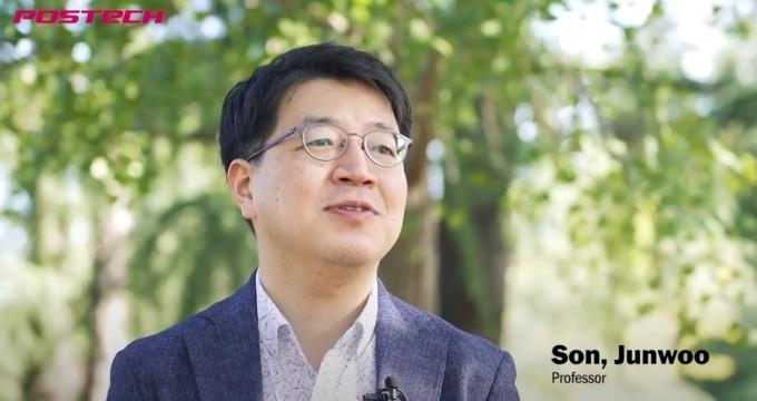 손준우 포스텍 신소재공학과 교수