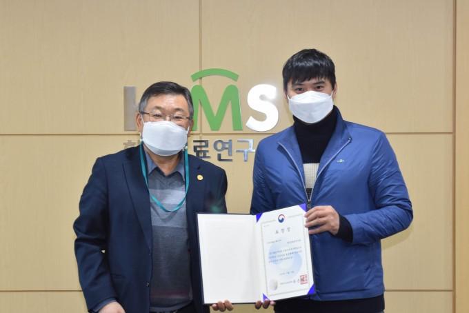 한국재료연구원 제공