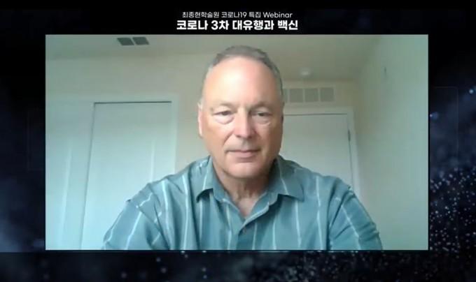 제임스 로빈슨 CEPI 부회장이 최종현학술원이 온라인으로 개최한 코로나19 웨비나에서 발표하고 있다. 영상 캡처.