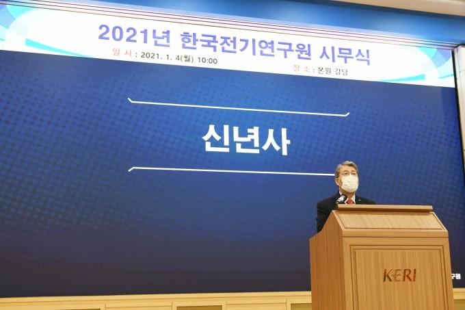 최규하 한국전기연구원 원장이 이달 4일 경남 창원 본원에서 시무식을 하고 있다. 한국전기연구원 제공