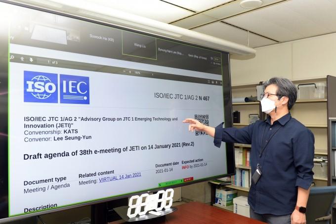 이승윤 한국전자통신연구원(ETRI) 오픈소스센터장이 국제표준 제정을 위해 화상회의를 진행하는 모습이다. ETRI 제공