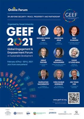 안젤리나 졸리와 반기문 전 유엔사무총장 코로나를 이야기하다...제3회 글로벌지속가능발전포럼