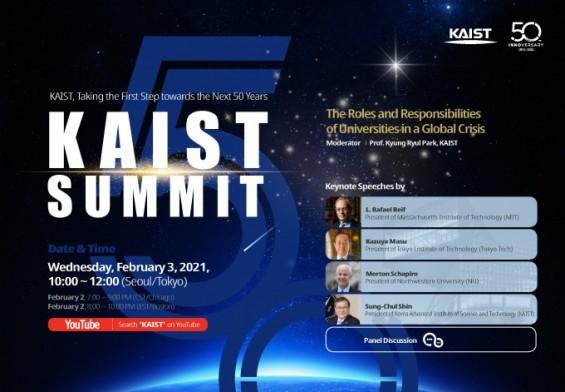 KAIST 개교 50주년 과학원의 반세기를 묻다