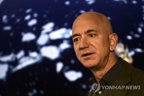 '세계 최고 부자' 베이조스, 올해 3분기 아마존 CEO서 물러난다(종합)