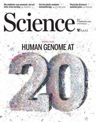 [표지로 읽는 과학] 20주년 맞은 인간게놈프로젝트(HGP)의 유산