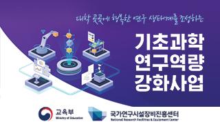 (데일리뉴스팀) kbsi