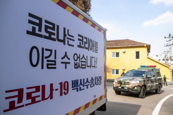 코로나19 백신 안전유통을 위한 부처합동 모의훈련이 실시된 3일 오후 백신 수송 훈련 차량이 서울 중구 국립중앙의료원 중앙예방접종센터에 도착하고 있다. 연합뉴스 제공