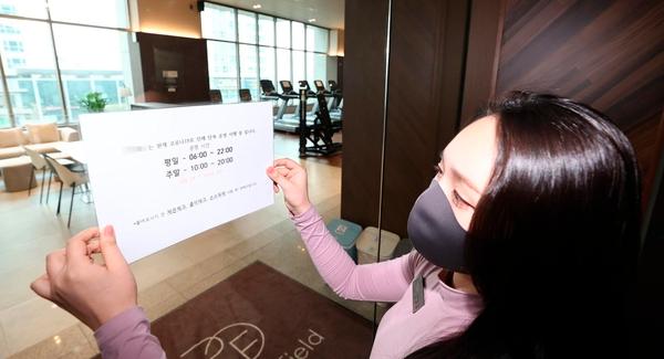 정부가 수도권의 사회적 거리두기 조치를 2주 동안 2단계로 조정하기로 결정한 지난 13일 오전 거리두기 2.5단계 조치가 적용되고 있는 서울 시내의 한 프랜차이즈 커피전문점에 통제선이 설치돼 있다. 연합뉴스 제공