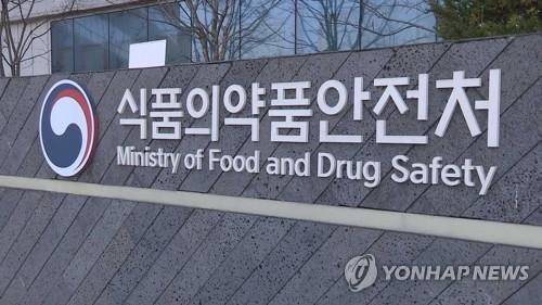 '코로나19백신 출하 앞당겨라'…식약처,전담조직 신설·인력증원