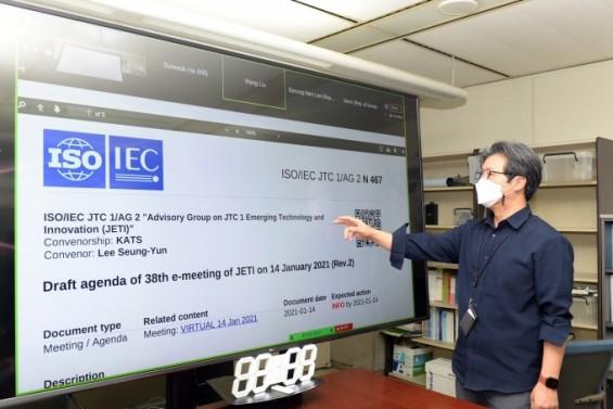 ETRI, 지난해 국제표준특허 72건 확보 1.6배 늘어