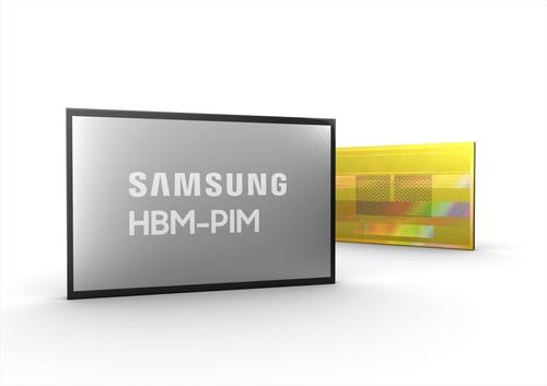 삼성전자, 세계 최초 지능형 메모리 반도체 개발 성공