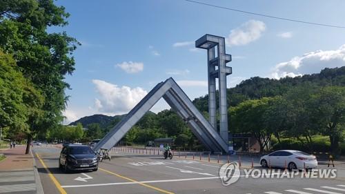 서울대, 학내 신속PCR검사 도입 추진…