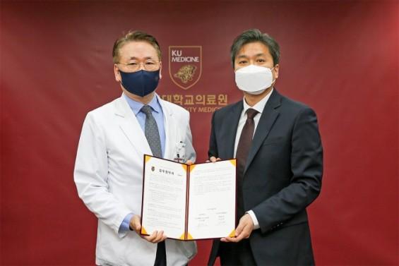 [의학바이오게시판]고려대의료원-셀렘메드, 감염성 질환 공동연구 MOU 外