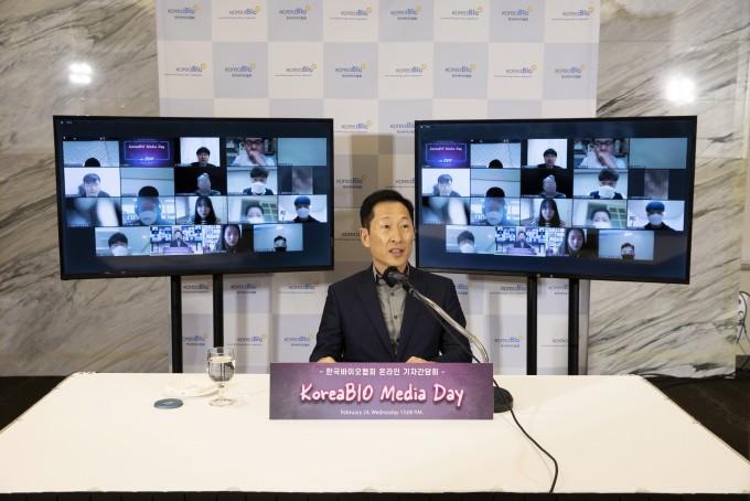 고한승 한국바이오협회장이 24일 기자간담회를 진행하고 있다. 한국바이오협회 제공