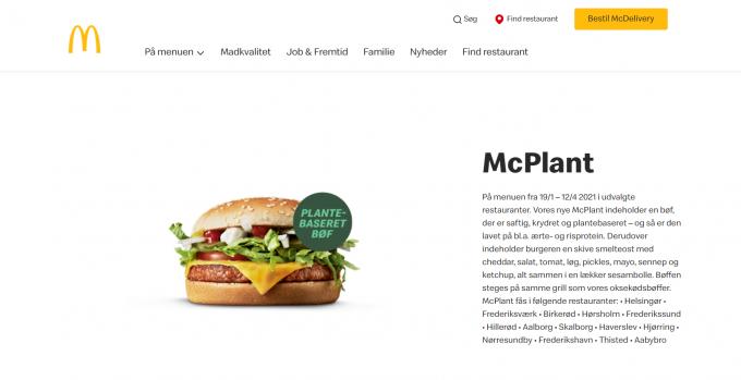 맥도날드 덴마크 홈페이지 캡처