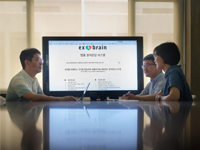 3월부터 전국 초등학교에 깔리는 'AI 펭톡' 20년간 AI 연구 한우물 '빛 본다'