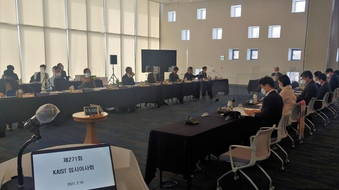 18일 대전 유성구 KAIST 학술문화관에서 KAIST 17대 총장 선임을 위한 KAIST 임시이사회가 열렸다. 이사들이 이사회에 앞서 서류를 확인하고 있다. 조승한 기자 shinjsh@donga.com