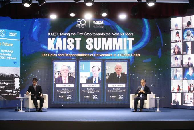 KAIST가 개교 50주년을 기념해 이달 3일 'KAIST 서밋(KAIST Summit)'