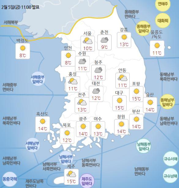 기상청이 발표한 6일 오후 전국의 날씨 예보를 지도에 표시했다. 기상청 날씨누리 캡처