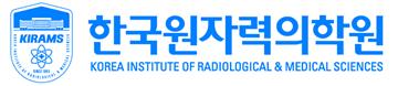 [의학바이오게시판] 원자력의학원, PET으로 유방암 진단실시 外