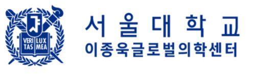 [의학게시판] 이종욱글로벌의학센터, 중저소득 국가 초음파교육 효과증명 논문 外