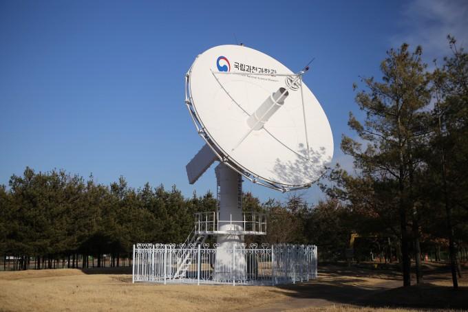 국립과천과학관이 3월 1일부터 2달 동안 '전파로 보는 태양' 프로그램을 시범 운영한다. 과학기술정보통신부 제공