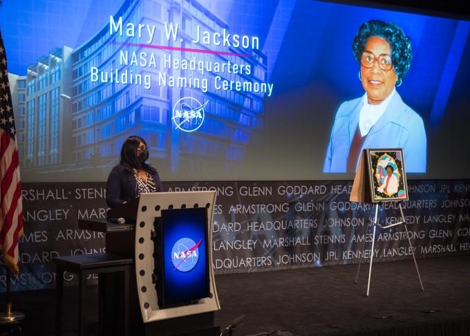 26일(현지시간) 미국 워싱턴DC 미국항공우주국(NASA) 본부에서 . NASA 제공