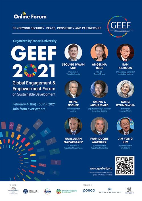 제3회 글로벌지속가능발전포럼(GEEF 2021) 포스터. GEEF 제공
