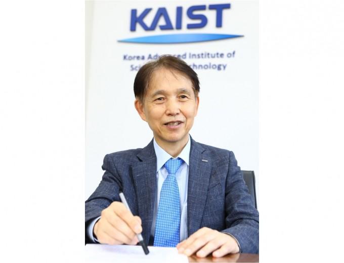이광형 KAIST 17대 신임 총장. KAIST 제공