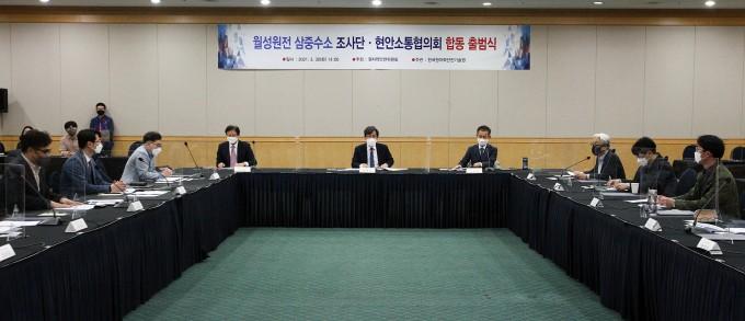 원자력안전위원회 제공