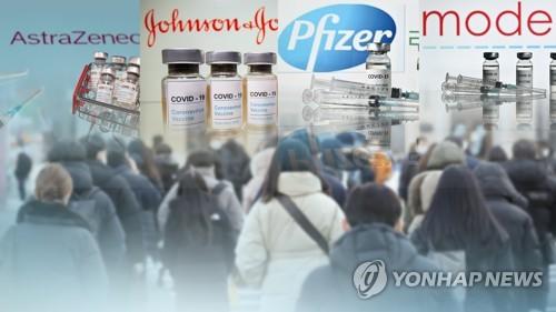 다국적 제약사 코로나19 백신, 국내 어느 회사가 공급하나