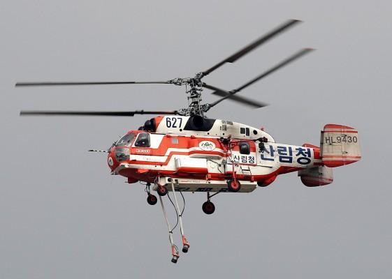 산불진압 헬기 위한 맞춤형 기상정보 제공된다