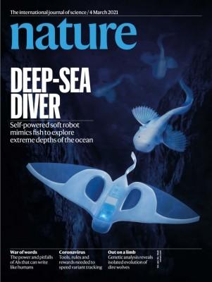 [표지로 읽는 과학]심해 자유롭게 누비는 로봇 물고기