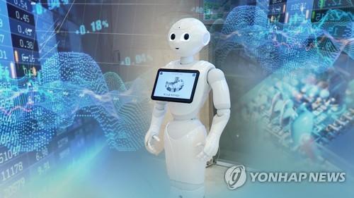 코로나로 열리는 '로봇 대항해 시대'…로봇과 인간 공존 모색