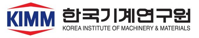 한국기계연구원 제공